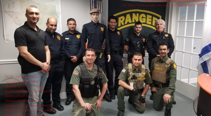 Ranger Guard Investigations Announces When to Call Security 8